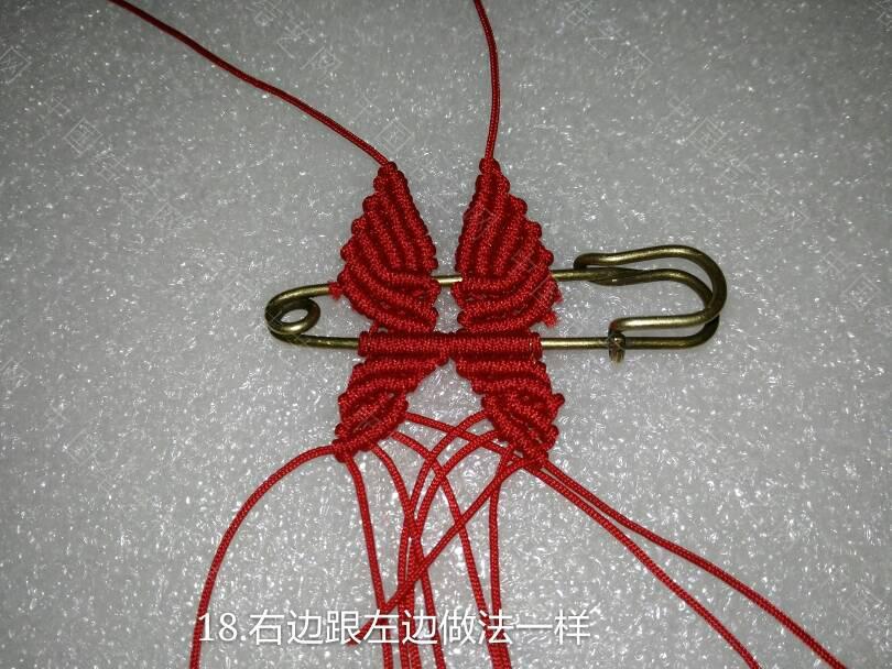 中国结论坛   图文教程区 195813o3nqiiqcnnq9nhp3