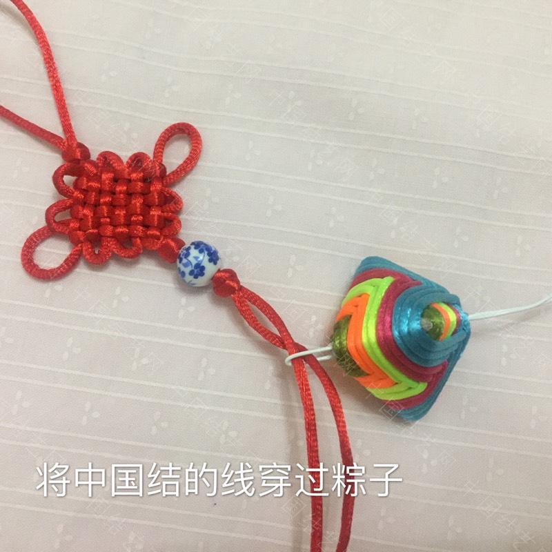 中国结论坛 彩线绕线中国结粽子教程  图文教程区 082624slyzolal71tvu2yv