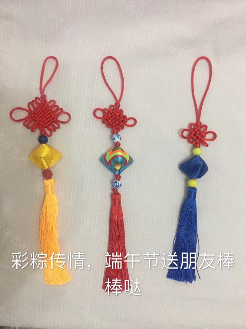 中国结论坛 彩线绕线中国结粽子教程  图文教程区 082625e0e0ccc0ned811v8