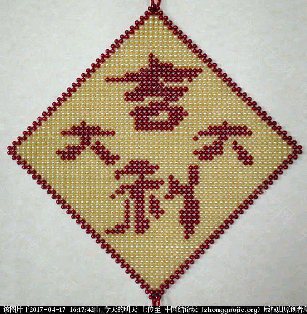 中国结论坛 几个字板  图文教程区 161537lefe6p8ryqrftfrf