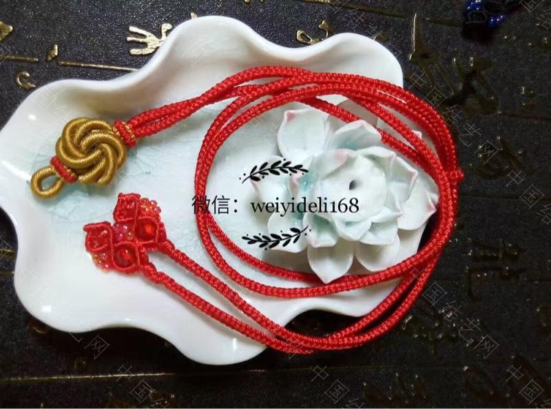 中国结论坛 求教这个挂绳需要用多少米的线来编  结艺互助区 184014xqt77hz1xog1hqr7