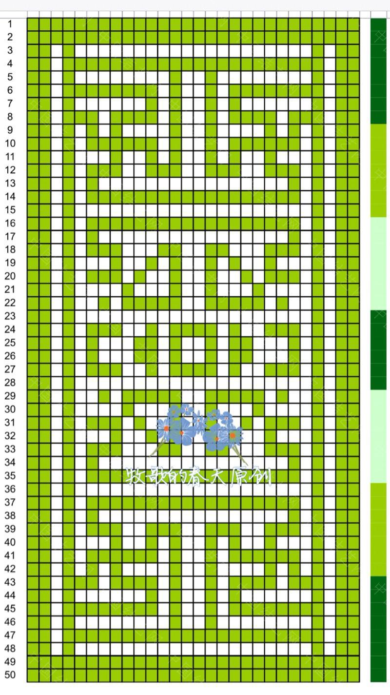 中国结论坛 春花褪去 一抹新绿 原创双面荷包挂饰  作品展示 104839pbpi1tpt3h86dvtt