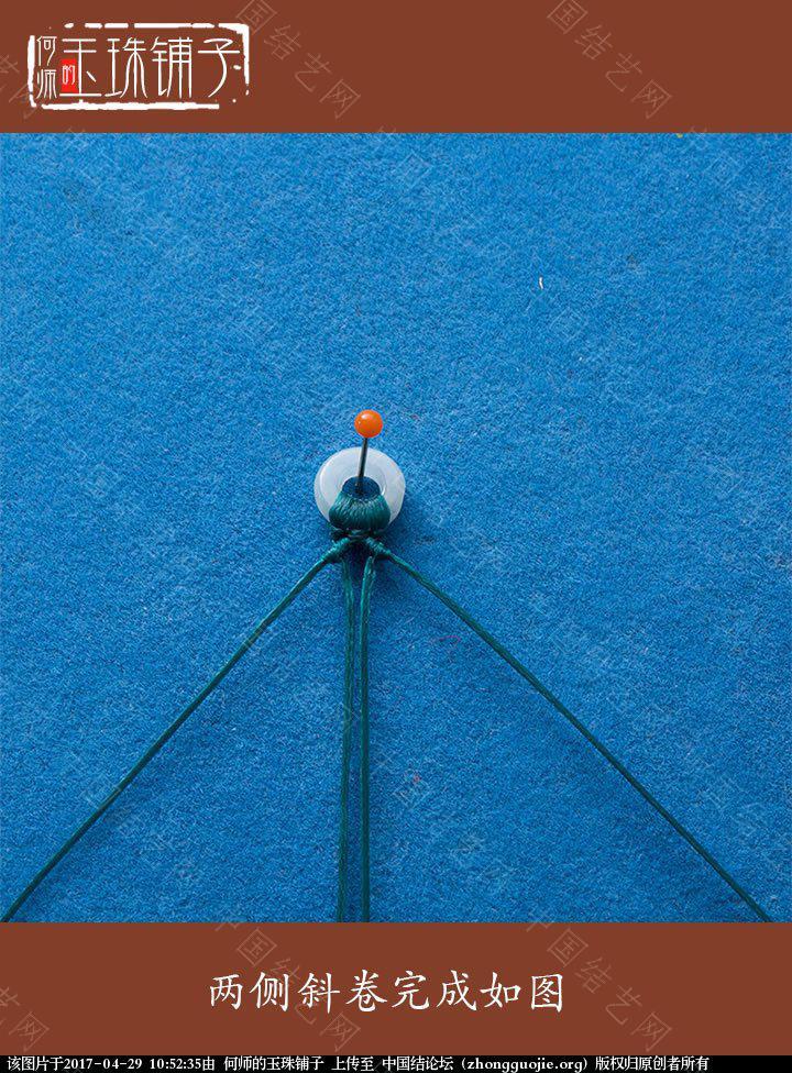 中国结论坛 教程——【年年有鱼挂坠绳】  图文教程区 104513k2bcrijiir8cin8j