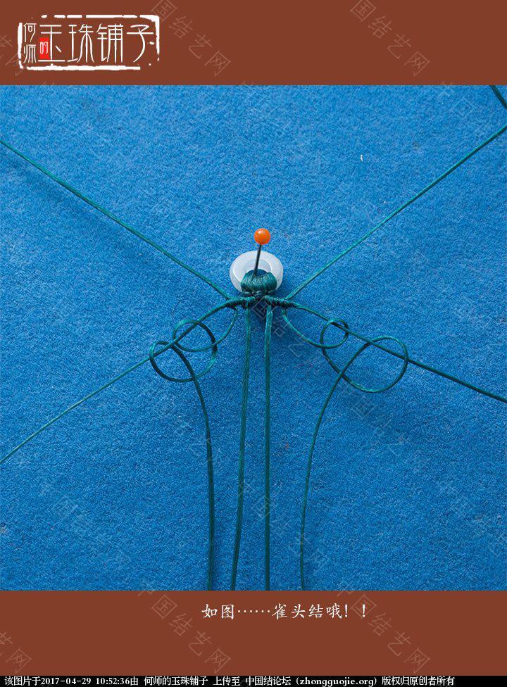 中国结论坛 教程——【年年有鱼挂坠绳】  图文教程区 104523o6jszaeple99k366