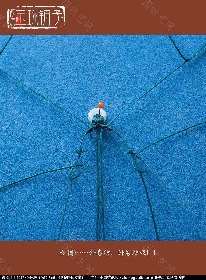 中国结论坛 教程——【年年有鱼挂坠绳】  图文教程区 104533uhvfb6pt6vdd001v
