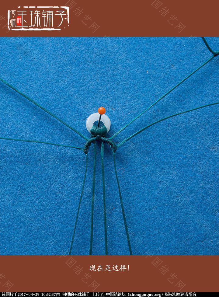 中国结论坛 教程——【年年有鱼挂坠绳】  图文教程区 104537hgzvp1y1b1ezgmt1