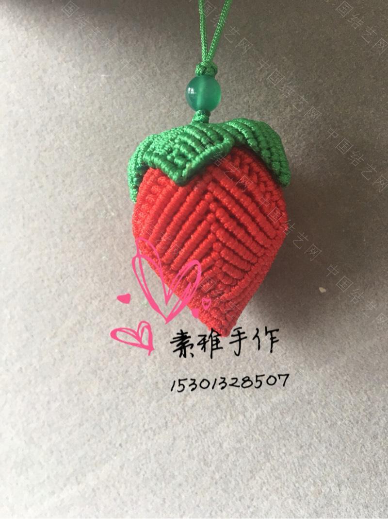 中国结论坛 【素雅-小女人】小草莓完整教程。  立体绳结教程与交流区 192305rx2zpxpt832fp2pd