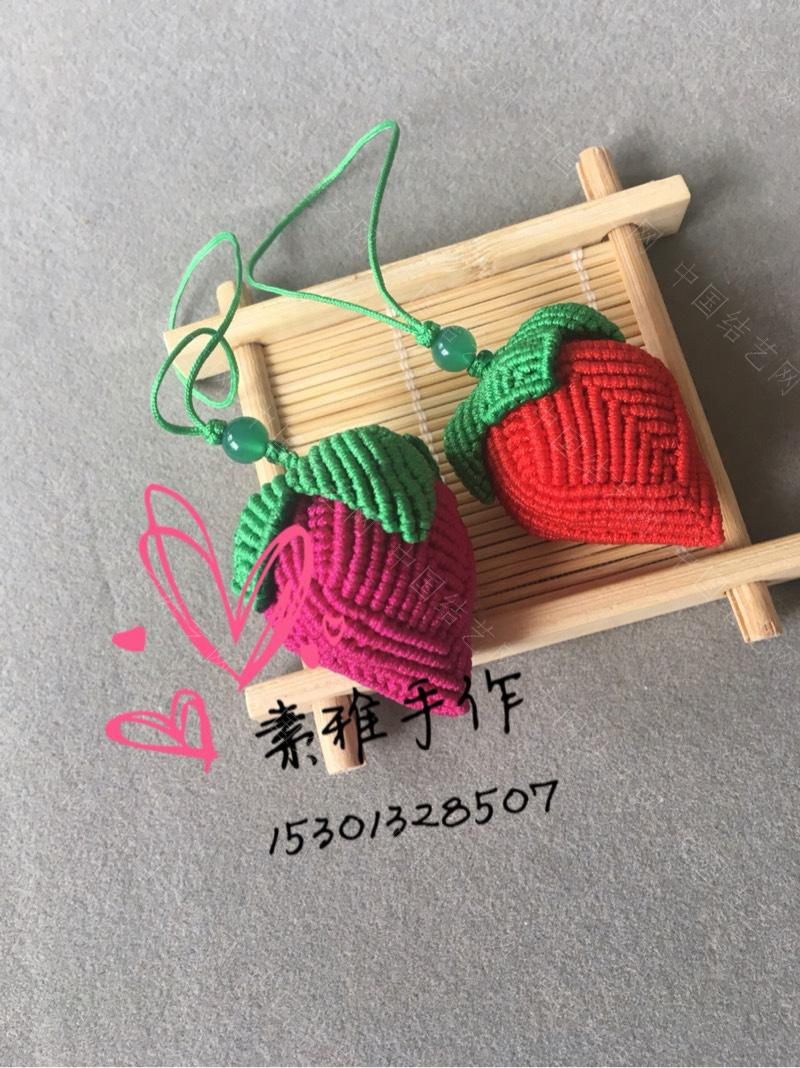 中国结论坛 【素雅-小女人】小草莓完整教程。  立体绳结教程与交流区 192306hq22q2vied6i63zn