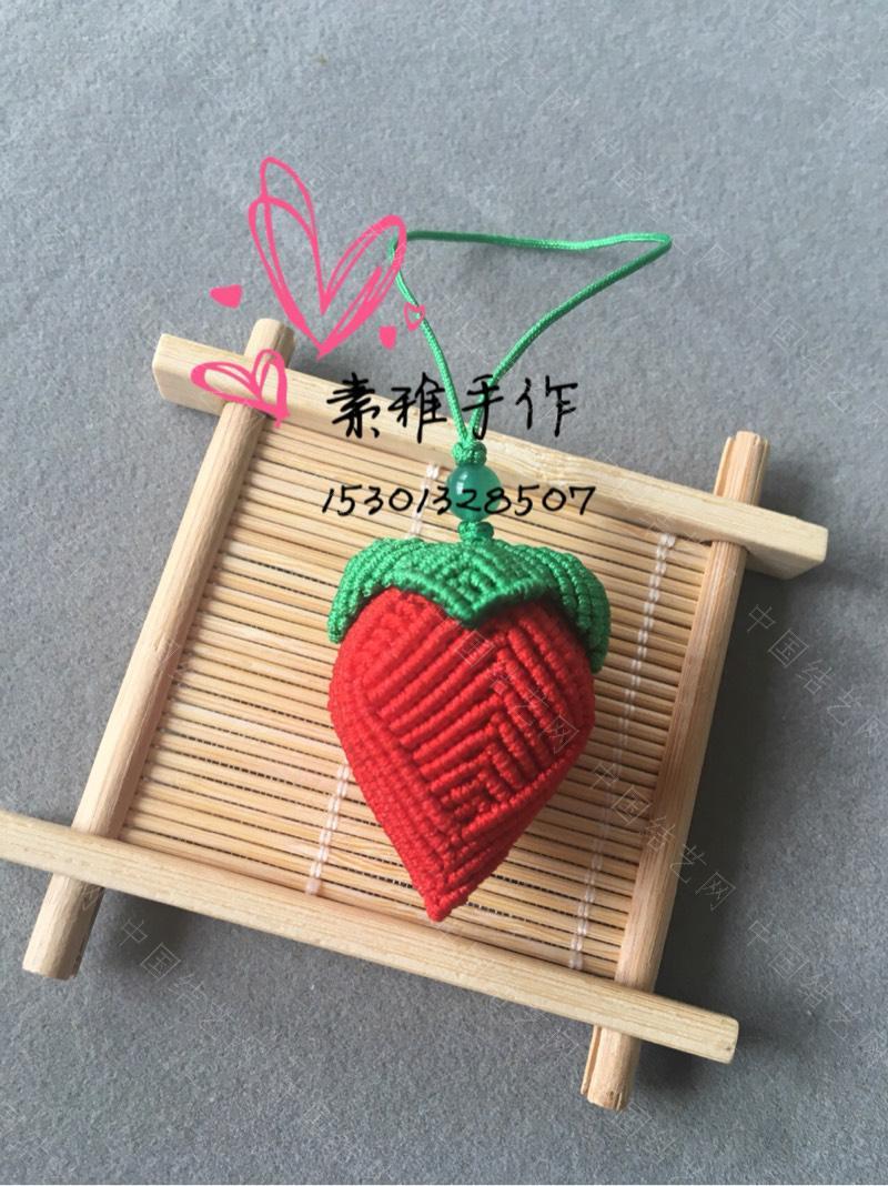 中国结论坛 【素雅-小女人】小草莓完整教程。  立体绳结教程与交流区 192306pfgqjbhav34bbzju