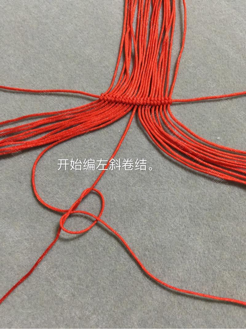 中国结论坛 【素雅-小女人】小草莓完整教程。  立体绳结教程与交流区 192308y1erm0ghfrzrmh1z