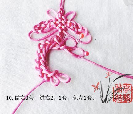 中国结论坛 包瓷片蝴蝶挂饰 蝴蝶 兰亭结艺 121603mmoo44404sm1ouqo