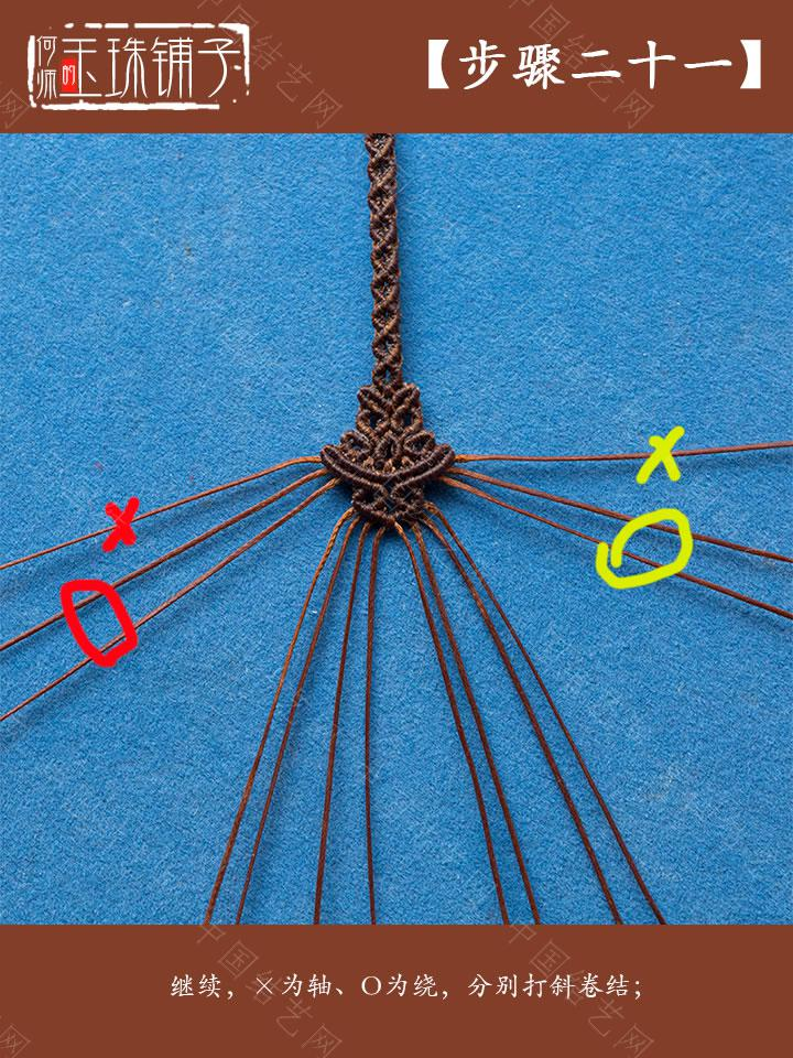 中国结论坛 教程:【紫韵】——梯形花纹巧妙设计  图文教程区 140949wwac4udn1ucuthug