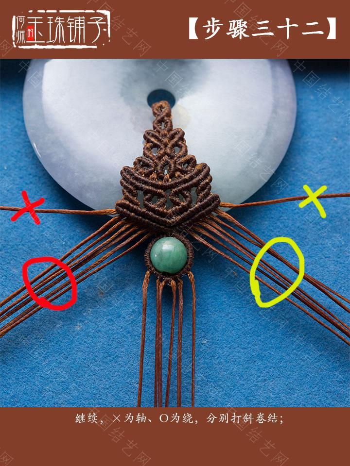 中国结论坛 教程:【紫韵】——梯形花纹巧妙设计  图文教程区 141114fvera94jjisjoe14