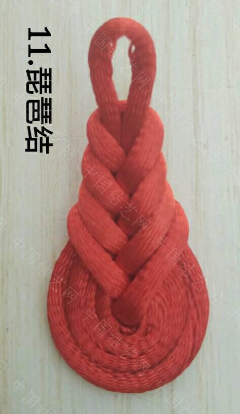 中国结论坛   中国绳结艺术分级达标审核 190625kahfl787zl3h9zl7