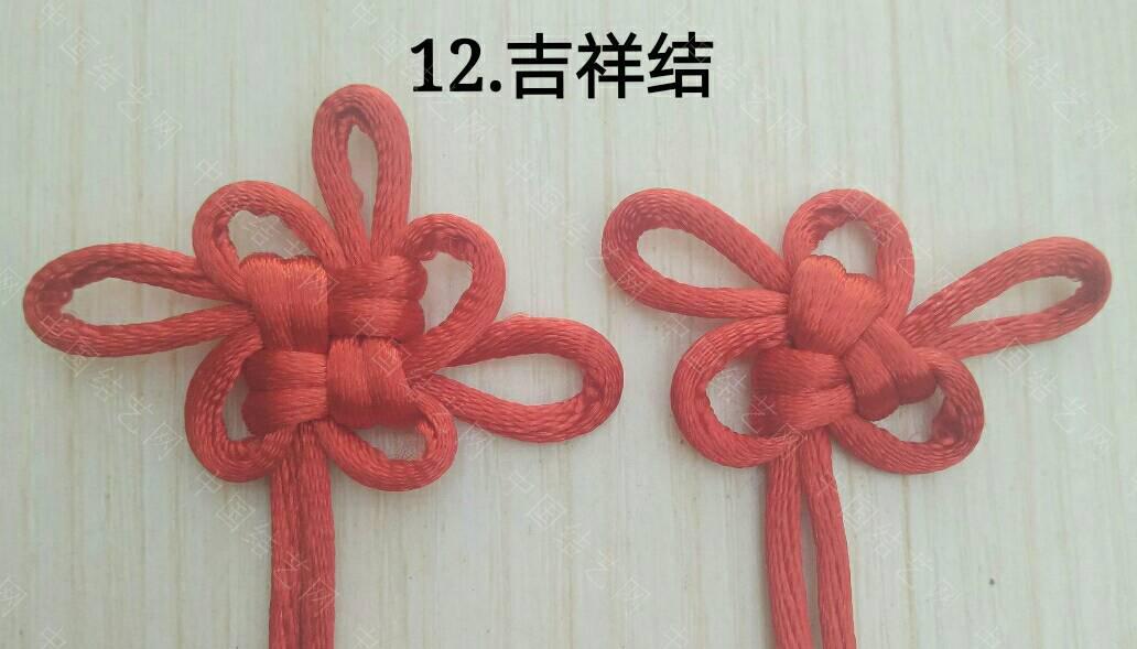 中国结论坛   中国绳结艺术分级达标审核 190626k6i4u9m4unvxrezf