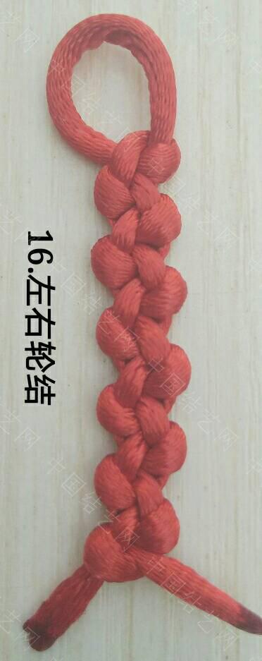 中国结论坛   中国绳结艺术分级达标审核 190626mwahswlpayywwypn