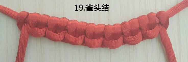中国结论坛   中国绳结艺术分级达标审核 190627bcltax18tzzqtx31