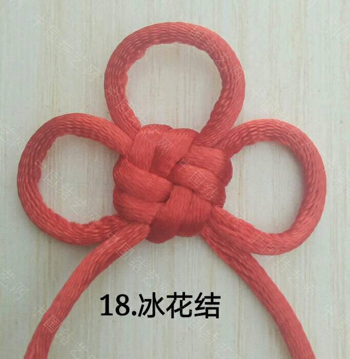 中国结论坛   中国绳结艺术分级达标审核 190627pmek8mekk49o4zo5