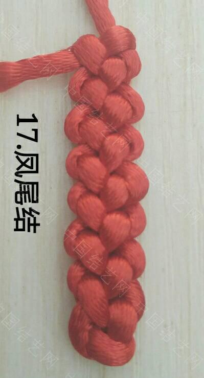 中国结论坛   中国绳结艺术分级达标审核 190627wh0fcbmmvhtivnp9
