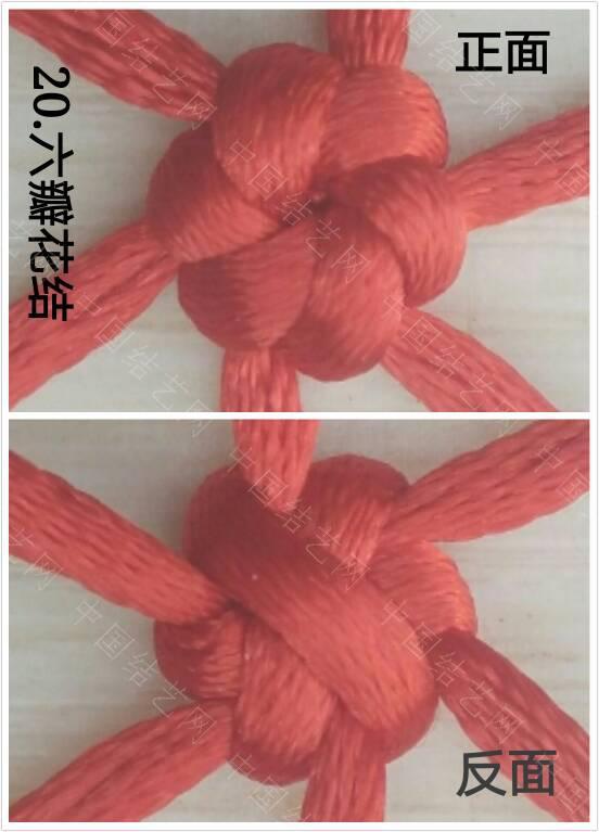 中国结论坛   中国绳结艺术分级达标审核 190843bxr5nxxieqr5iqan