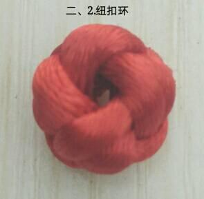 中国结论坛   中国绳结艺术分级达标审核 190844lidd3teteia130at