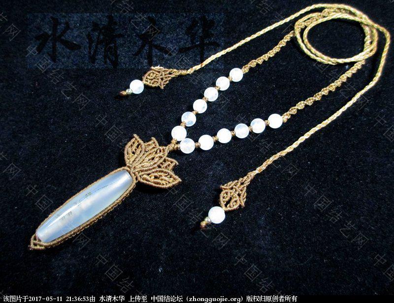 中国结论坛 [水清木华作品]129-再来一个长珠项链 项链 作品展示 213613adzdmc4r9r2xmsdr