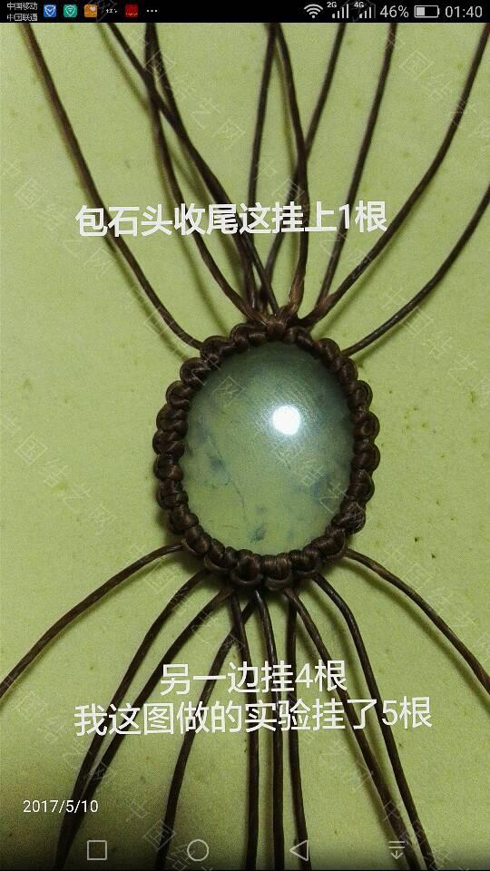中国结论坛 龙韵    包石头立体手镯(包含子教程)  图文教程区 015001c013ldfyl5y3fk5l