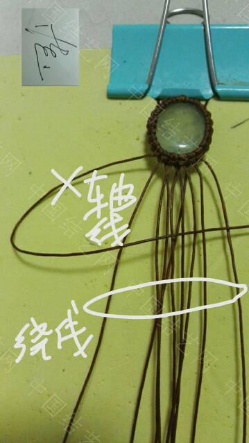 中国结论坛 龙韵    包石头立体手镯(包含子教程)  图文教程区 015002bg3n000njb9h0bob