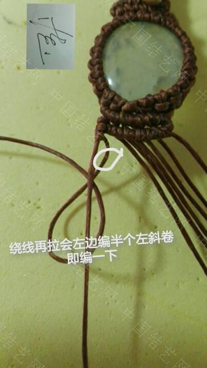 中国结论坛   图文教程区 015209lxtgkjagh1gwatra