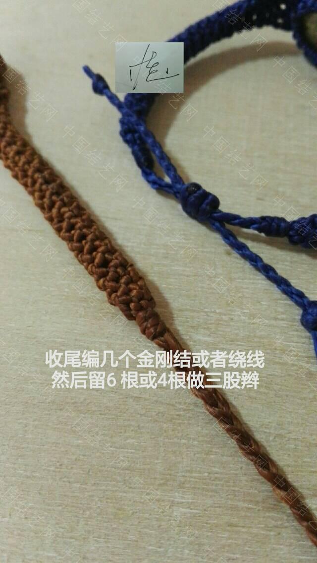 中国结论坛   图文教程区 015430fekbxe7k0fkskbtf