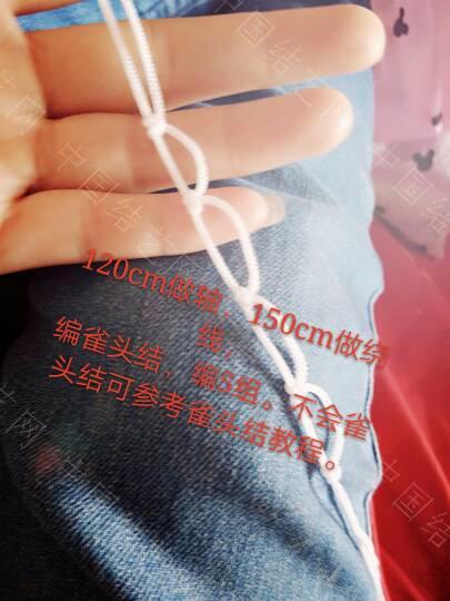 中国结论坛 皱菊手链。菊花残……  图文教程区 164316lmdkd3td3tg2z2rt