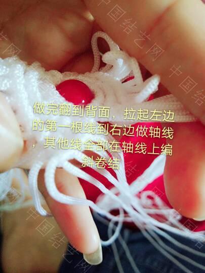 中国结论坛 皱菊手链。菊花残……  图文教程区 164319vnlpptmpmz6l8ld6