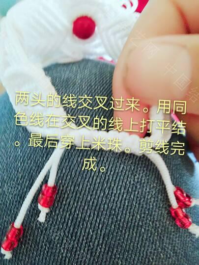 中国结论坛   图文教程区 164445phnhg0yrnc0g5mgi