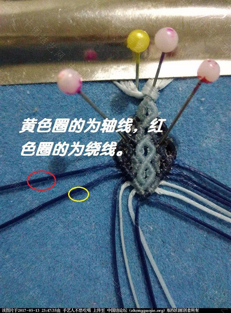 中国结论坛 玉髓环小挂饰教程  图文教程区 234447cktm6tykmln82qm9