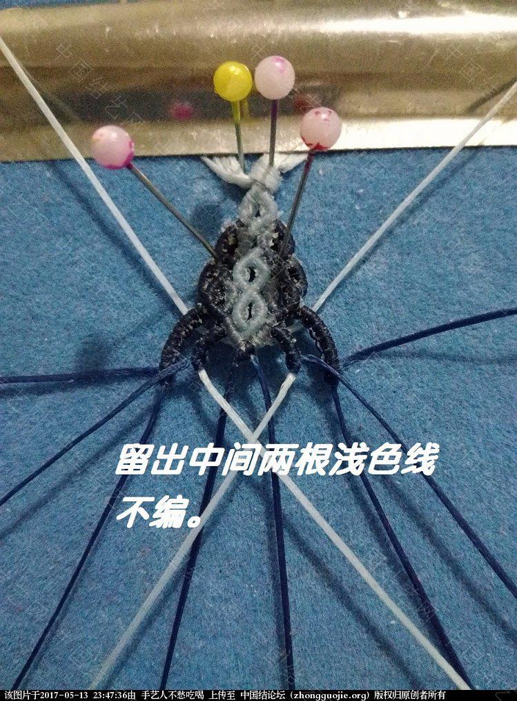 中国结论坛 玉髓环小挂饰教程  图文教程区 234449c0emhrorhk3zb7v3