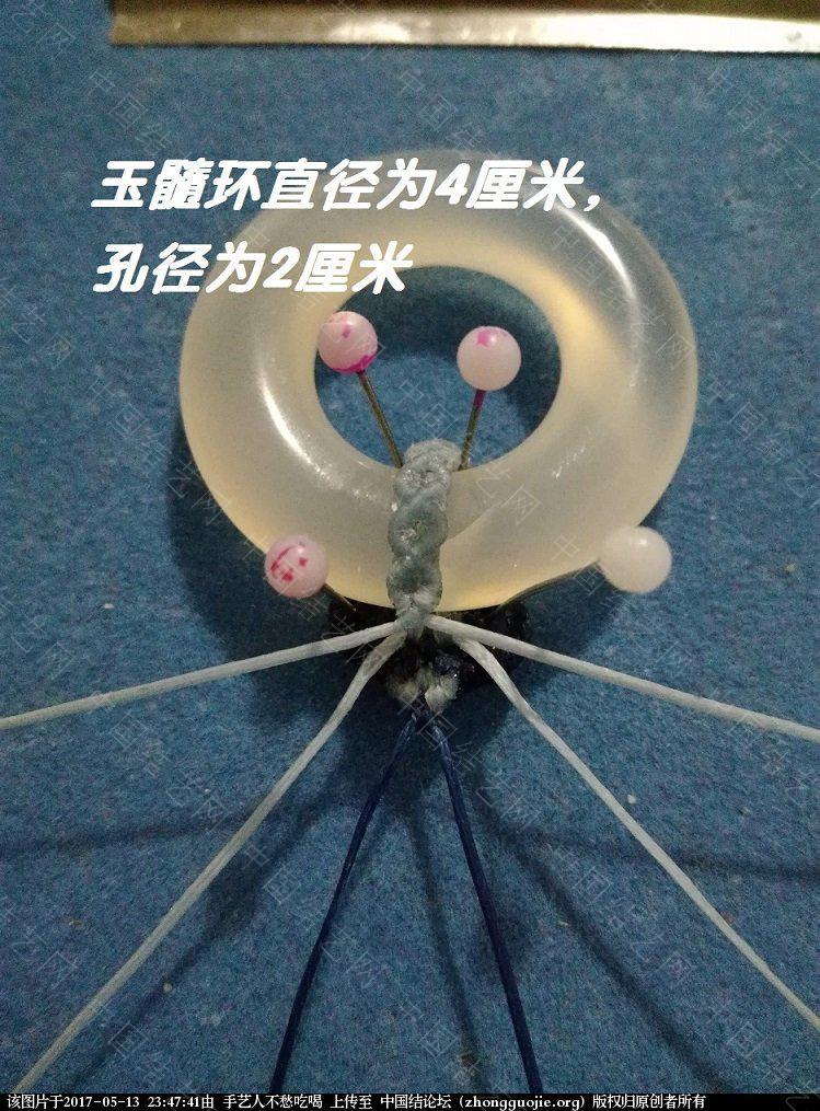 中国结论坛 玉髓环小挂饰教程  图文教程区 234458krdo1i0vilo1lmii