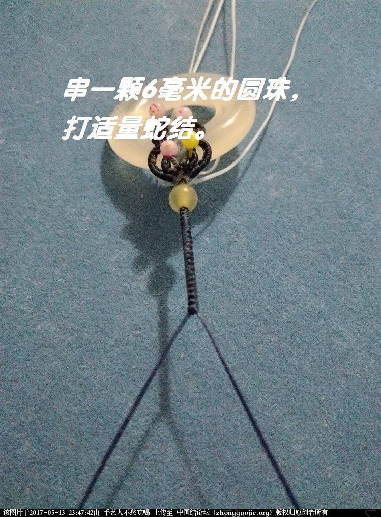 中国结论坛 玉髓环小挂饰教程  图文教程区 234500dbllbds8lg4r42lc