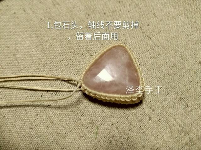中国结论坛 《粉红回忆》项链吊坠教程  图文教程区 110101b7m4p7h3mltgzq3m