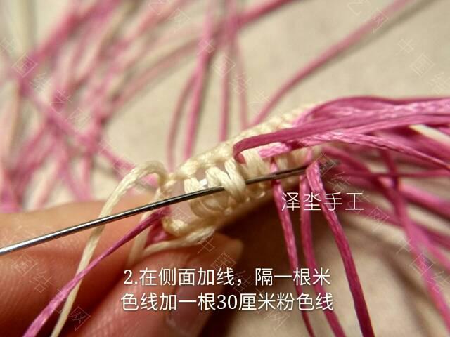 中国结论坛 《粉红回忆》项链吊坠教程  图文教程区 110102cn66lm4lfm664ls4