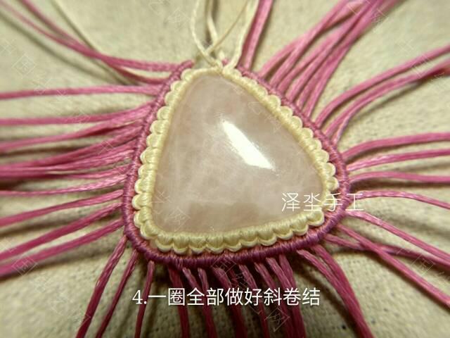中国结论坛 《粉红回忆》项链吊坠教程  图文教程区 110102l4h88ssdd5dx5knq