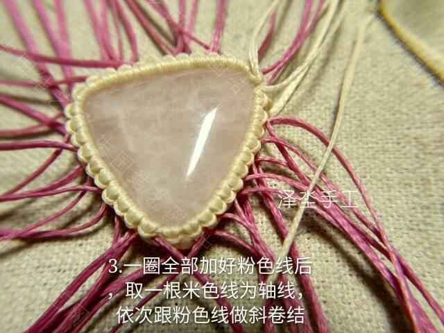 中国结论坛 《粉红回忆》项链吊坠教程  图文教程区 110102vvz00rnog9j8kzgz