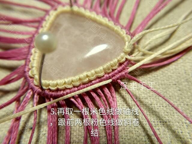 中国结论坛 《粉红回忆》项链吊坠教程  图文教程区 110102wveyjyr5zpjv5qpv