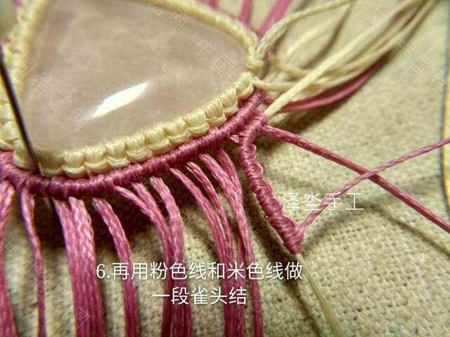 中国结论坛 《粉红回忆》项链吊坠教程  图文教程区 110102xtm3mvap3tjyijla
