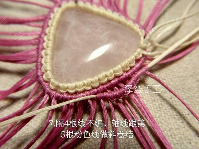 中国结论坛 《粉红回忆》项链吊坠教程  图文教程区 110102zovog1d7ang4n8pf
