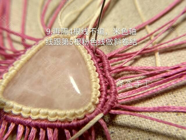 中国结论坛   图文教程区 110208sfo3t3umfmfi9ktg