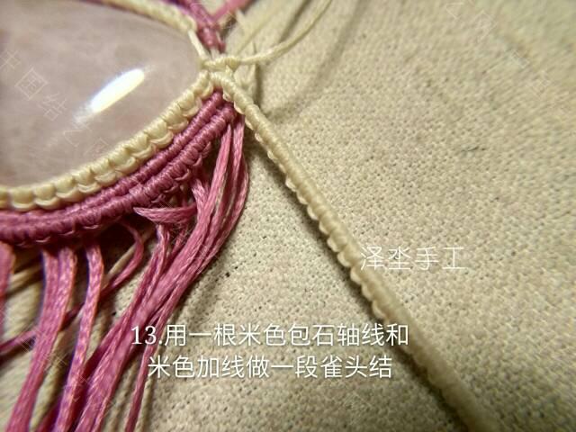 中国结论坛   图文教程区 110249friijvcfoz3bck2o