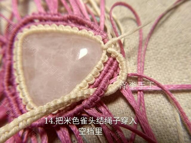 中国结论坛   图文教程区 110249g65xqeh2x7u8exez