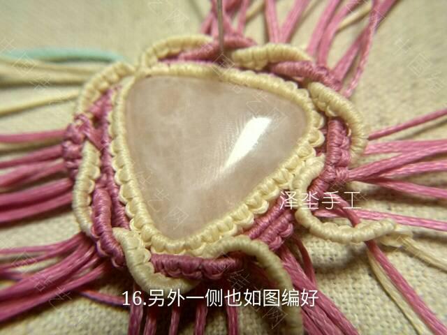 中国结论坛   图文教程区 110249p995vkj09c15fr59