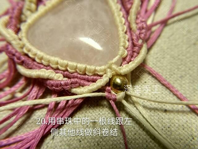 中国结论坛   图文教程区 110324q432dvrlfsi3f4gl
