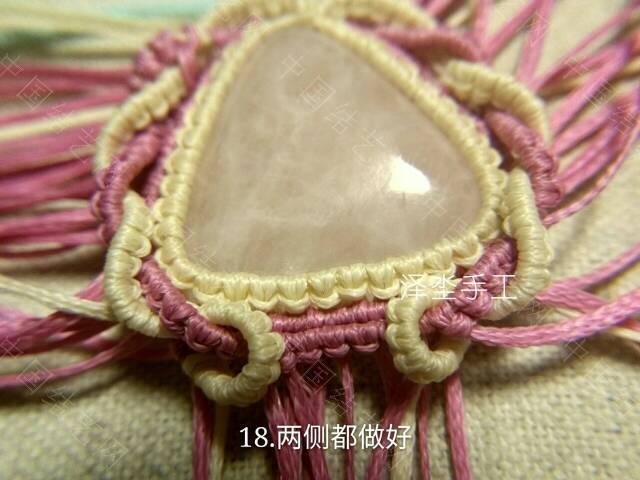 中国结论坛   图文教程区 110324u5ambc3mwjhhnokr